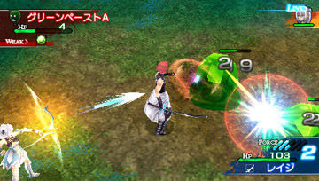 SEGA anuncia Shining Blade para PSP Shining-blade-playstation-portable-psp-1319185452-011