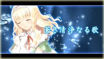 SEGA anuncia Shining Blade para PSP Shining-blade-playstation-portable-psp-1326356634-034