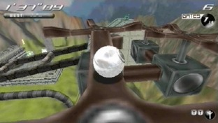 Test Spinout PlayStation Portable - Screenshot 11