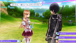 Images Sword Art Online : Infinite Moment PlayStation Portable - 2