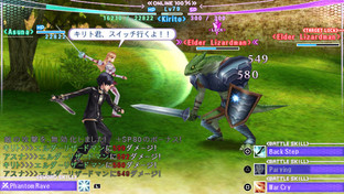 Images Sword Art Online : Infinite Moment PlayStation Portable - 3