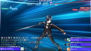 Images Sword Art Online : Infinite Moment PlayStation Portable - 4