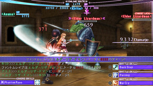 Images Sword Art Online : Infinite Moment PlayStation Portable - 5