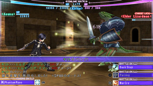 Images Sword Art Online : Infinite Moment PlayStation Portable - 7