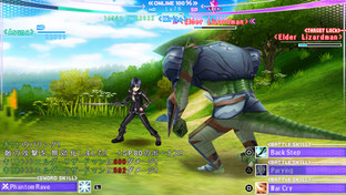 Images Sword Art Online : Infinite Moment PlayStation Portable - 8