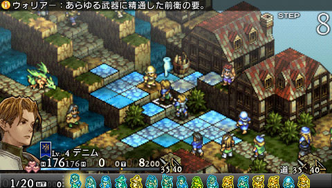Anunciado Tactics Ogre Tactics-ogre-unmei-no-wa-playstation-portable-psp-158