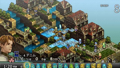 Anunciado Tactics Ogre Tactics-ogre-unmei-no-wa-playstation-portable-psp-159