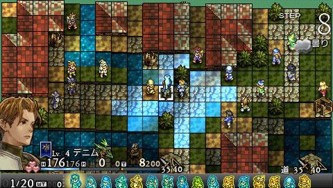 Anunciado Tactics Ogre Tactics-ogre-unmei-no-wa-playstation-portable-psp-160