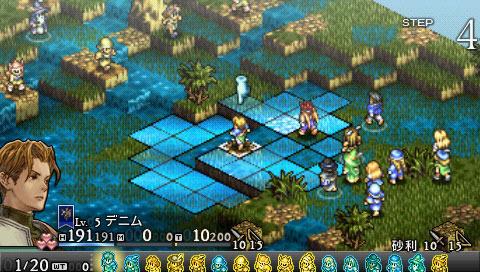 Anunciado Tactics Ogre Tactics-ogre-unmei-no-wa-playstation-portable-psp-164