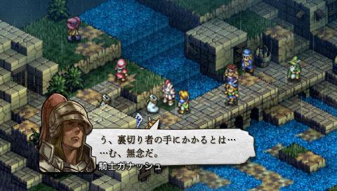 Anunciado Tactics Ogre Tactics-ogre-unmei-no-wa-playstation-portable-psp-165