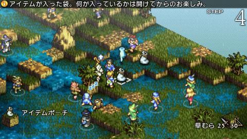 Anunciado Tactics Ogre Tactics-ogre-unmei-no-wa-playstation-portable-psp-167
