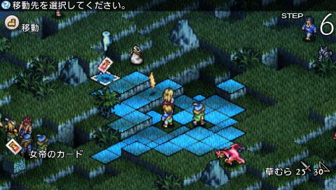 Anunciado Tactics Ogre Tactics-ogre-unmei-no-wa-playstation-portable-psp-168
