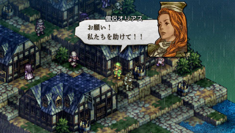 Anunciado Tactics Ogre Tactics-ogre-unmei-no-wa-playstation-portable-psp-169