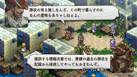 Anunciado Tactics Ogre Tactics-ogre-unmei-no-wa-playstation-portable-psp-171