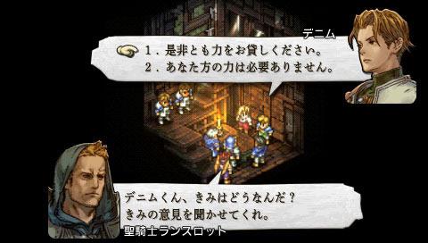 Anunciado Tactics Ogre Tactics-ogre-unmei-no-wa-playstation-portable-psp-172