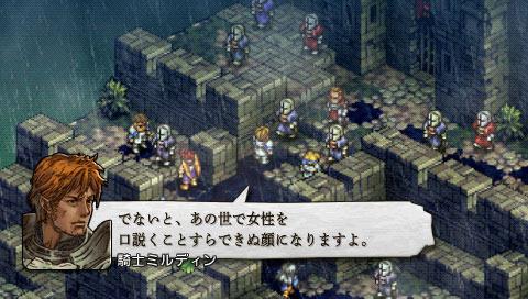 Anunciado Tactics Ogre Tactics-ogre-unmei-no-wa-playstation-portable-psp-175