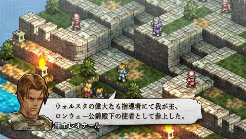 Anunciado Tactics Ogre Tactics-ogre-unmei-no-wa-playstation-portable-psp-177