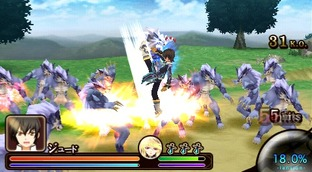 Un nouveau Tales of Tales-of-the-heroes-twin-brave-playstation-portable-psp-1317371099-018_m