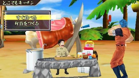 Imágenes de Toriko: Gourmet Survival Toriko-gourmet-survival-playstation-portable-psp-1311667726-032