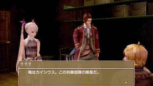 Images White Knight Chronicles : Origins PlayStation Portable - 6