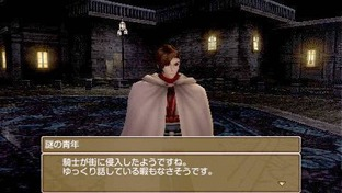 Images White Knight Chronicles : Origins PlayStation Portable - 7