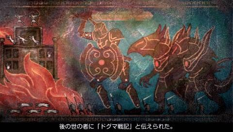 Anunciado White Knight Chronicles Origins - Página 2 White-knight-chronicles-episode-portable-dogma-wars-playstation-portable-psp-1294822523-008