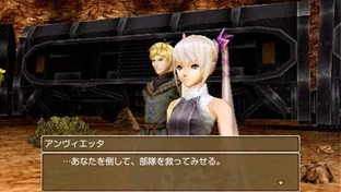 Images White Knight Chronicles : Origins PlayStation Portable - 9