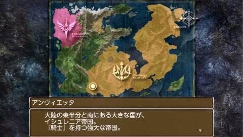 Anunciado White Knight Chronicles Origins - Página 2 White-knight-chronicles-episode-portable-dogma-wars-playstation-portable-psp-1294822523-010