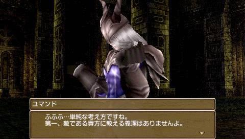 Anunciado White Knight Chronicles Origins - Página 2 White-knight-chronicles-episode-portable-dogma-wars-playstation-portable-psp-1294822523-011