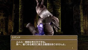 Images White Knight Chronicles : Origins PlayStation Portable - 11