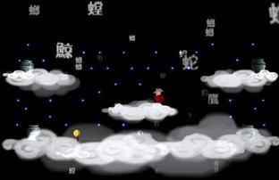 Xiaolin Showdown PlayStation Portable