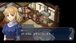 Ys : The Oath in Felghana PlayStation Portable