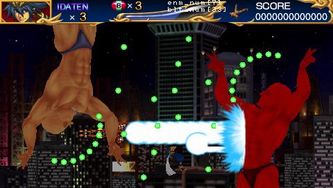 http://image.jeuxvideo.com/images/pp/z/e/zero-cho-aniki-playstation-portable-psp-019.jpg