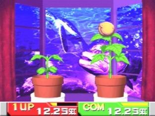 Bishi Bashi Special PlayStation