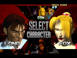 Bloody Roar PlayStation
