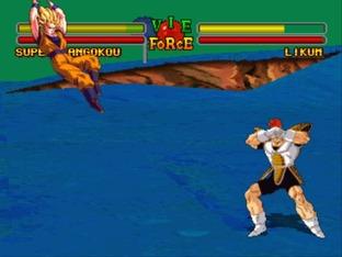 Dragon Ball Z : Ultimate Battle 22 PlayStation