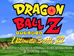 Dragon Ball Z : Ultimate Battle 22 PlayStation