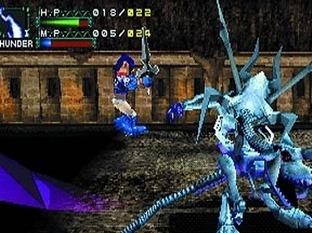 Dragon Valor PlayStation