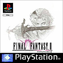 Test - Final Fantasy II