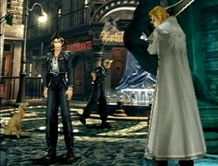 Test Final Fantasy VIII PlayStation - Screenshot 1