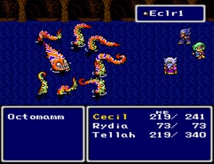 Test Final Fantasy IV PlayStation - Screenshot 46