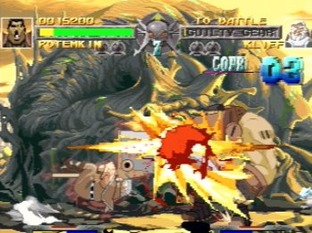 Test Guilty Gear PlayStation - Screenshot 2