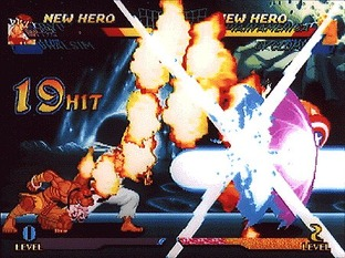 Marvel Super Heroes Vs Street Fighter PlayStation