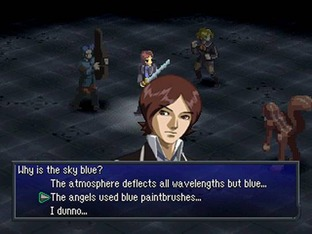 Test Persona 2 : Innocent Sin PlayStation - Screenshot 28