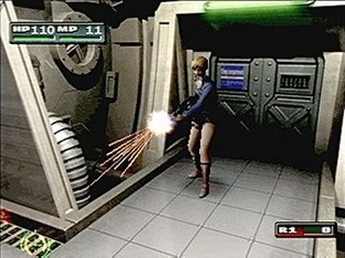 Parasite Eve II PlayStation