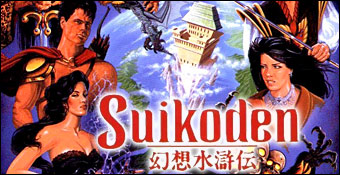 Le Coin Gaming de Seifer  Suikoden-playstation-ps1-00a