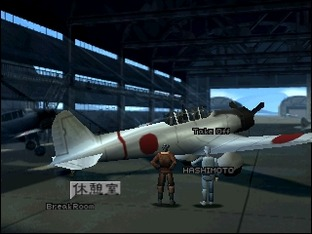 Zero Pilot : Fighter of Silver Wing PlayStation