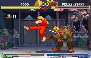 Test Street Fighter Alpha 2 Saturn - Screenshot 13