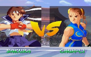 Test Street Fighter Alpha 2 Saturn - Screenshot 19
