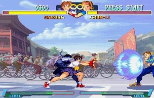 Test Street Fighter Alpha 2 Saturn - Screenshot 20
